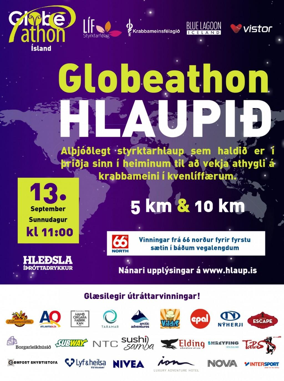 Globeathon2015auglsysng