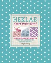 Hekl-175x216